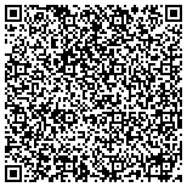 QR-код с контактной информацией организации Аспект - обучение за рубежом, ООО