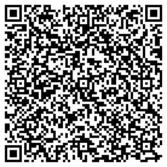 QR-код с контактной информацией организации Априори, ООО (A-priori)