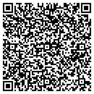 QR-код с контактной информацией организации Проректор, ЧП