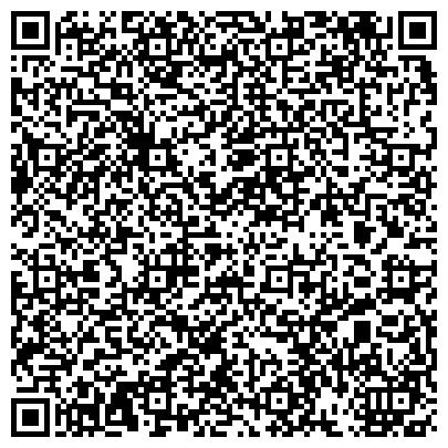 QR-код с контактной информацией организации Евразийский Технико-гуманитарный колледж, ТОО