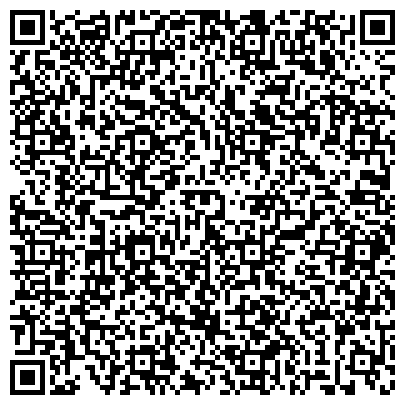 QR-код с контактной информацией организации Актауский государственный университет им. академика Есенова, ГП