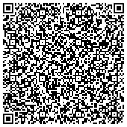 QR-код с контактной информацией организации Жетысуский государственный университет им. Ильяса Жансугурова, ГП
