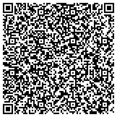QR-код с контактной информацией организации Западно-Казахстанская гуманитарная академия, ГП