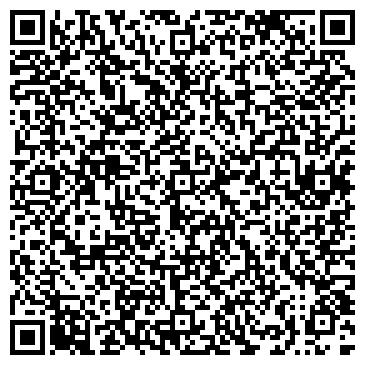 QR-код с контактной информацией организации Центр Дистанционного Образования, ТОО