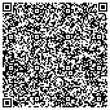 QR-код с контактной информацией организации Южно-Казахстанский Государственный Университет им. м. Ауэзова (ЮКГУ), ГП