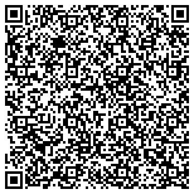 QR-код с контактной информацией организации Центр качества на транспорте, ТОО