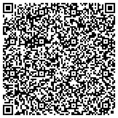 QR-код с контактной информацией организации Казахская Национальная Академия Искусств им. Т.Жургенова, ГП