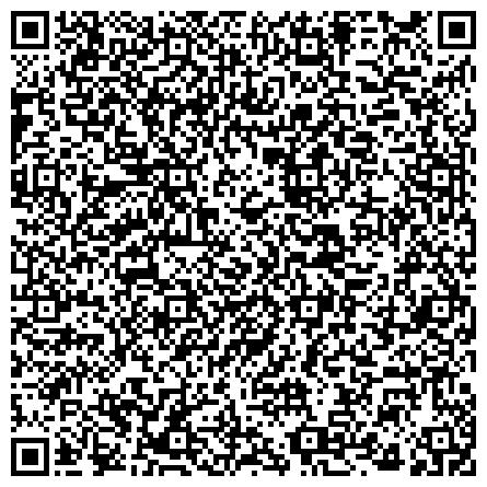 QR-код с контактной информацией организации Восточно-Казахстанский Государственный Университет Им. Сасена Аманжалова РГКП, ГП