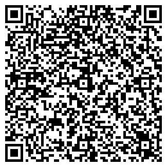 QR-код с контактной информацией организации Зарубежом.kz