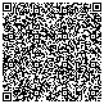 QR-код с контактной информацией организации Казахстанская Государственная медицинская Академия, ГП