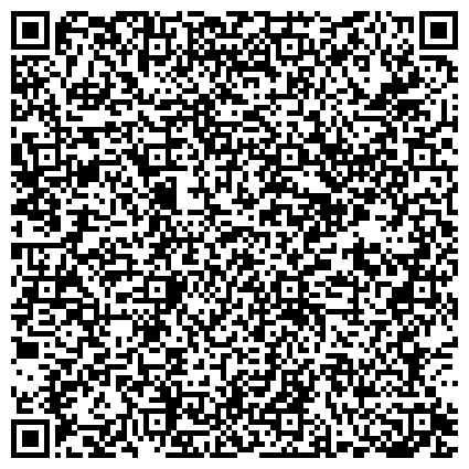 QR-код с контактной информацией организации Казахстанско-Американский свободный университет, ТОО