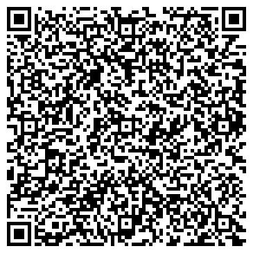 QR-код с контактной информацией организации Есмурзаева Куралай Темирхановна, ИП