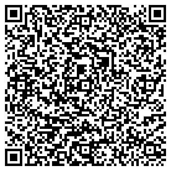 QR-код с контактной информацией организации Дипстар, Компания