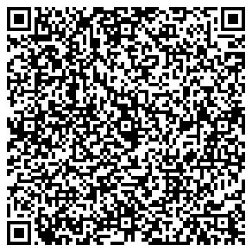 QR-код с контактной информацией организации Агентство по подбору домашнего персонала Уют-Сервис, ООО