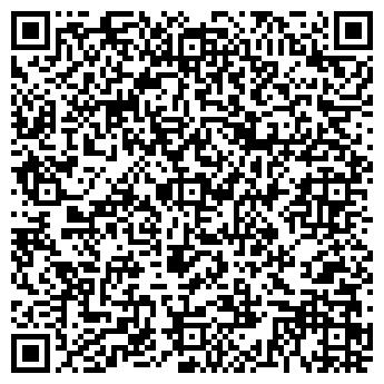 QR-код с контактной информацией организации Гимназия Апогей, ООО