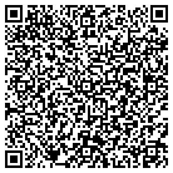QR-код с контактной информацией организации Висдом УП (Wisdom UP), ЧП