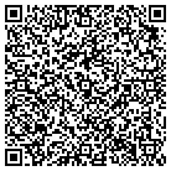 QR-код с контактной информацией организации Волшебный сундучок, ООО