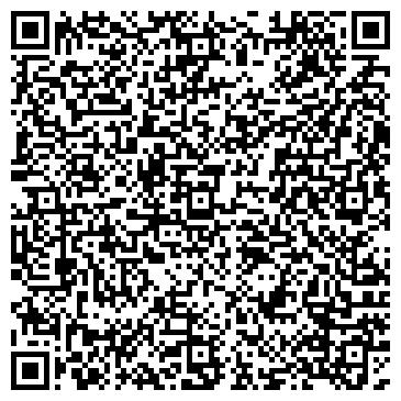 QR-код с контактной информацией организации Teddy club, ЧП (Тедди клаб)
