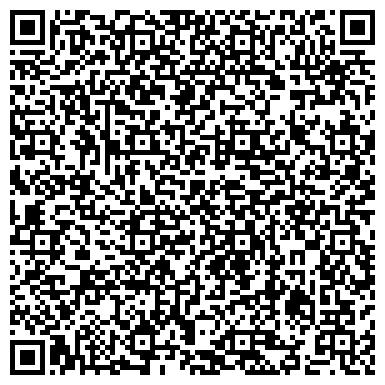 QR-код с контактной информацией организации Тегес - Образование и опекунство в Англии, ЧП