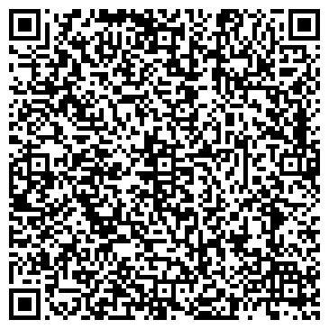 QR-код с контактной информацией организации Рашен Клуб, ЧП (Russian Club, ЧП)