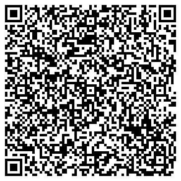 QR-код с контактной информацией организации Кар Поинт (Carepoint), ООО