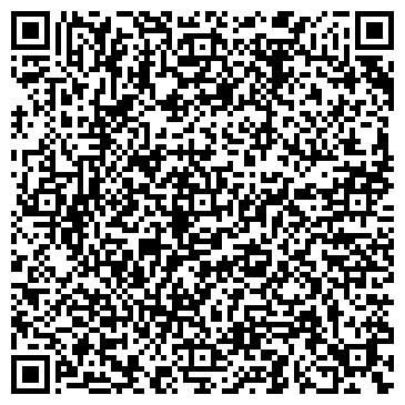 QR-код с контактной информацией организации Интек-Информ, ЧП