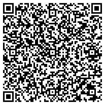 QR-код с контактной информацией организации Альраид, ЧП
