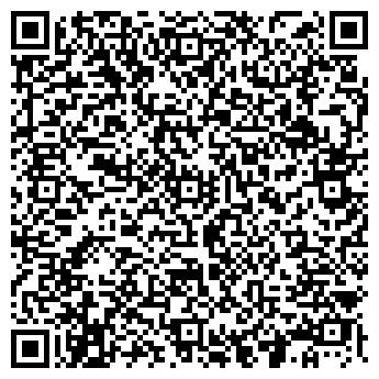 QR-код с контактной информацией организации Учись легко, СПД