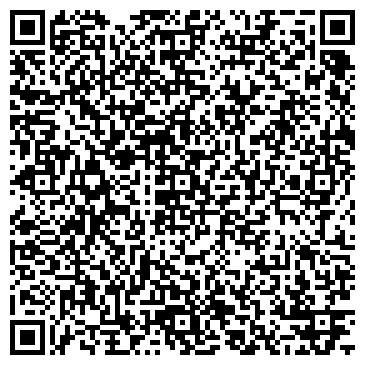 QR-код с контактной информацией организации Sweet Home (Свит хоум), ТОО