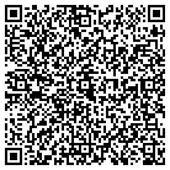 QR-код с контактной информацией организации Веб Ассистенс, ИП