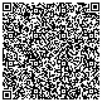 QR-код с контактной информацией организации Волшебная страна (Детский образовательный центр), ТОО