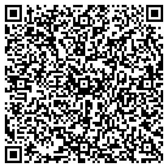 QR-код с контактной информацией организации 5 Звезд, ИП
