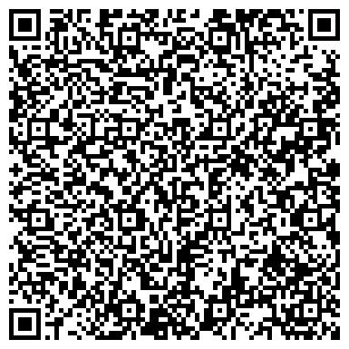 QR-код с контактной информацией организации Тамос Эдьюкейшн физико-математическая школа, ТОО