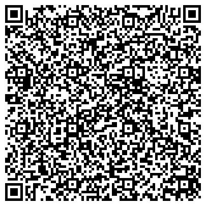QR-код с контактной информацией организации Казахская школа № 38 имени Алии Молдагуловой, ГП