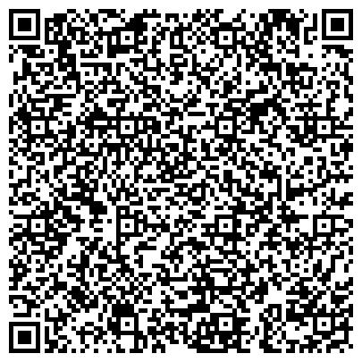 QR-код с контактной информацией организации Global Way (Глобал Вэй), ИП