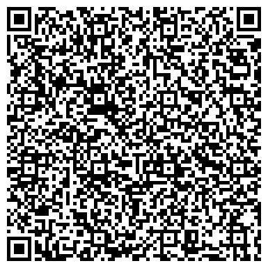 QR-код с контактной информацией организации Центр Institutio (Центр Институтио), ТОО