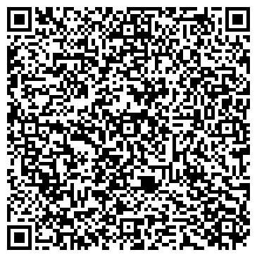 QR-код с контактной информацией организации KzStudent (КЗСтудент), ТОО