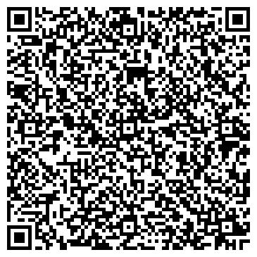 QR-код с контактной информацией организации Мирас международная школа, ТОО