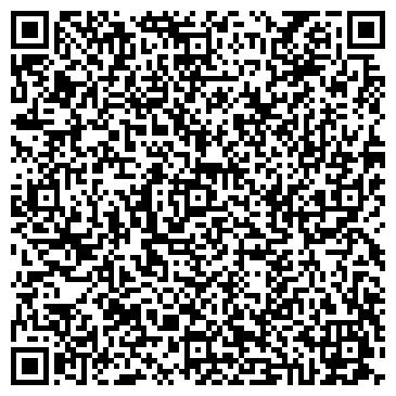 QR-код с контактной информацией организации Мирас (Международная школа)