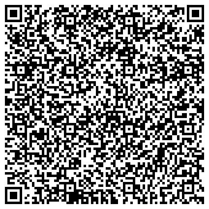 QR-код с контактной информацией организации Восточно-Казахстанская областная универсальная библиотека имени Абая, КГУ