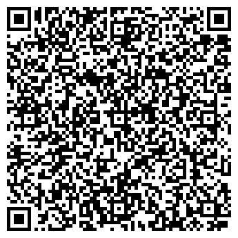QR-код с контактной информацией организации Drive (Драйв), ТОО