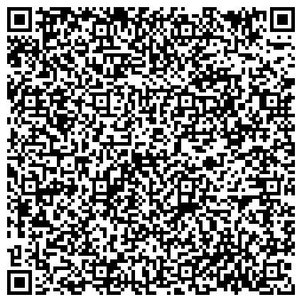 QR-код с контактной информацией организации Союз товаропроизводителей пищевой и Перерабатывающей промышленности Казахстана (СТПППК), ОО