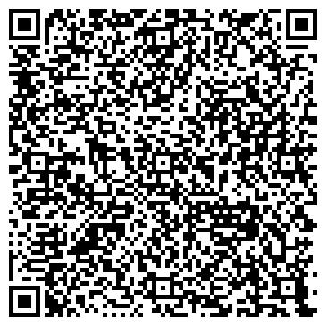 QR-код с контактной информацией организации Руслан Учебно-кадровый центр, ТОО