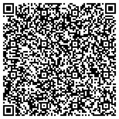 QR-код с контактной информацией организации ЭйчАр Консалтинг центр организационного развития, ТОО