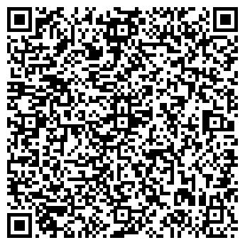 """QR-код с контактной информацией организации ООО """"Ладошки"""""""