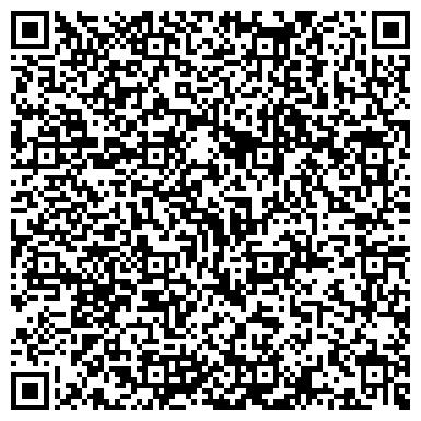 QR-код с контактной информацией организации Яцюта Ольга Яковлевна, ЧП