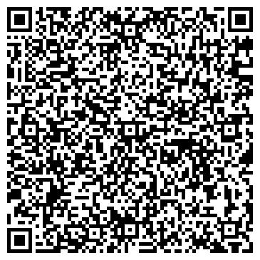 QR-код с контактной информацией организации ПроСтади,(ProStudy Int), ООО
