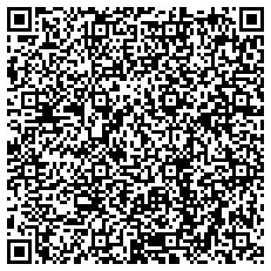 QR-код с контактной информацией организации Kazakhstan Snab LTD (Казахстан Снаб ЛТД), ТОО