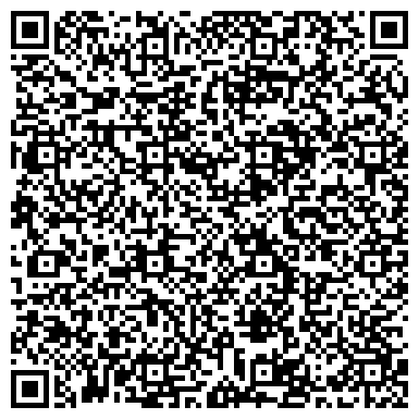QR-код с контактной информацией организации Salus international (Cалус интернешнл), ТОО