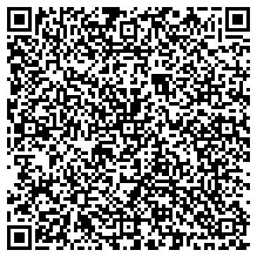 QR-код с контактной информацией организации Study World (Стади Ворлд), ИП
